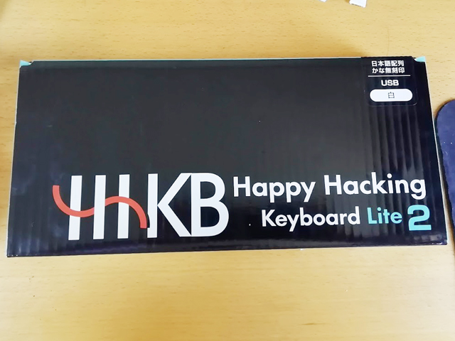 Happy Hacking Keyboard Lite2の写真